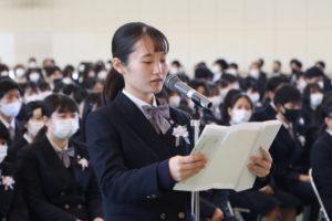 太宰府高校卒業証書授与式